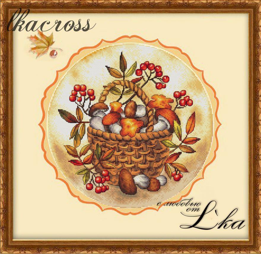 Схема для вышивки крестом Осеннее лукошко