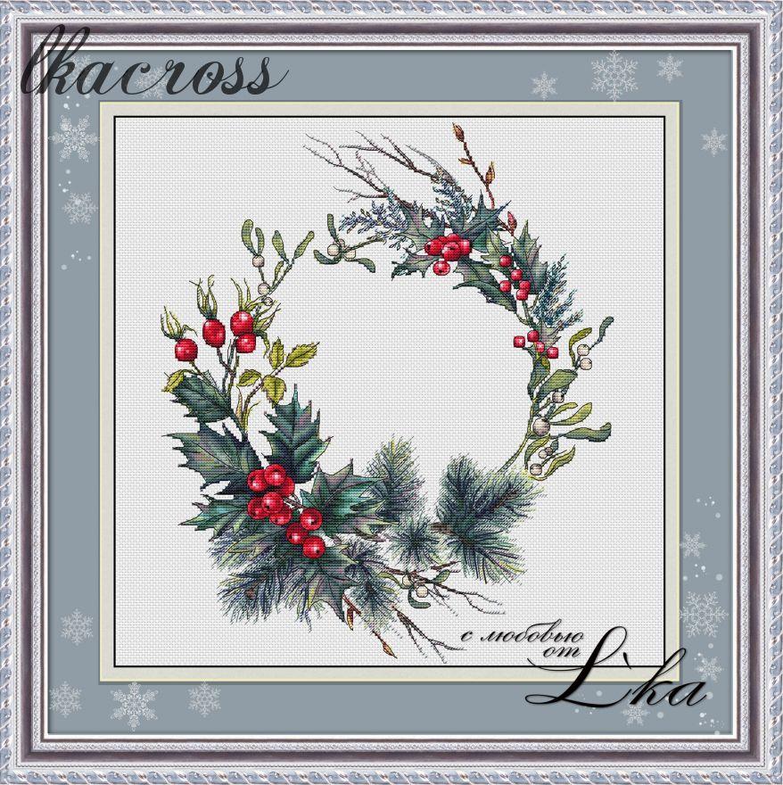 Схема для вышивки крестом Рождественский венок